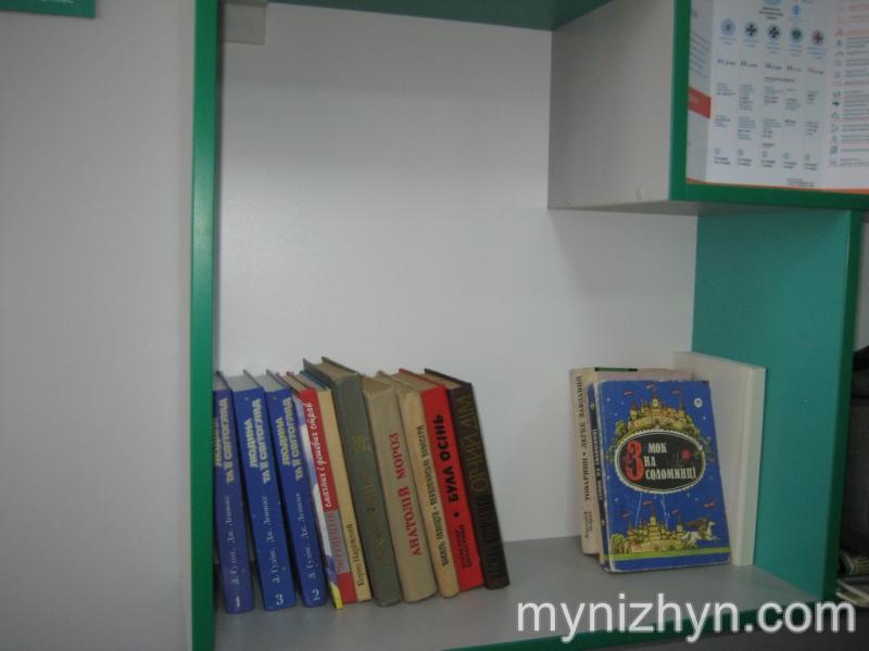 МРЕО, сервісний центр, МВС