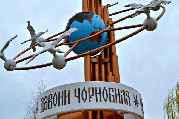 Чорнобильська АЕС, Ніжин, мітинг