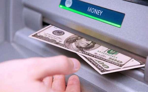 Валюта, банкомати