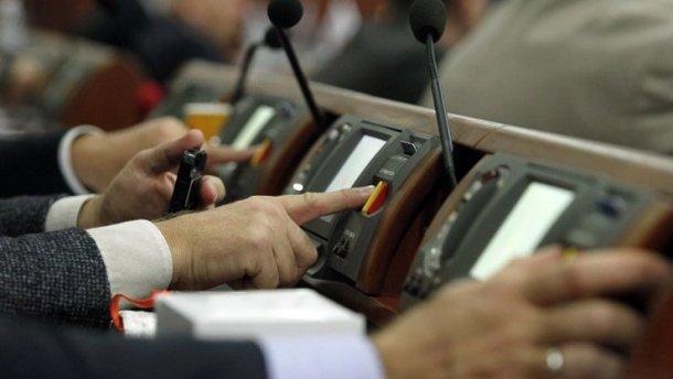 Антикорупційний суд, Верховна Рада