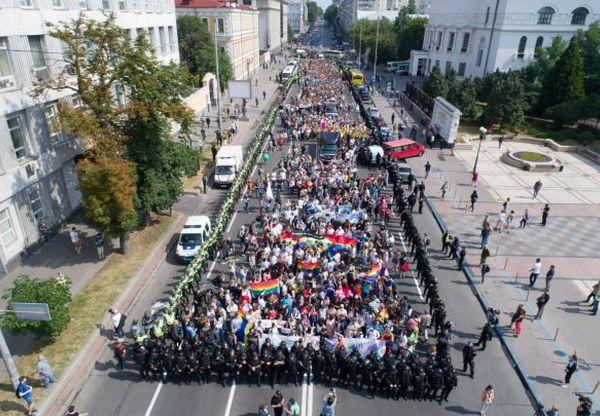 Марш рівності, гей-парад